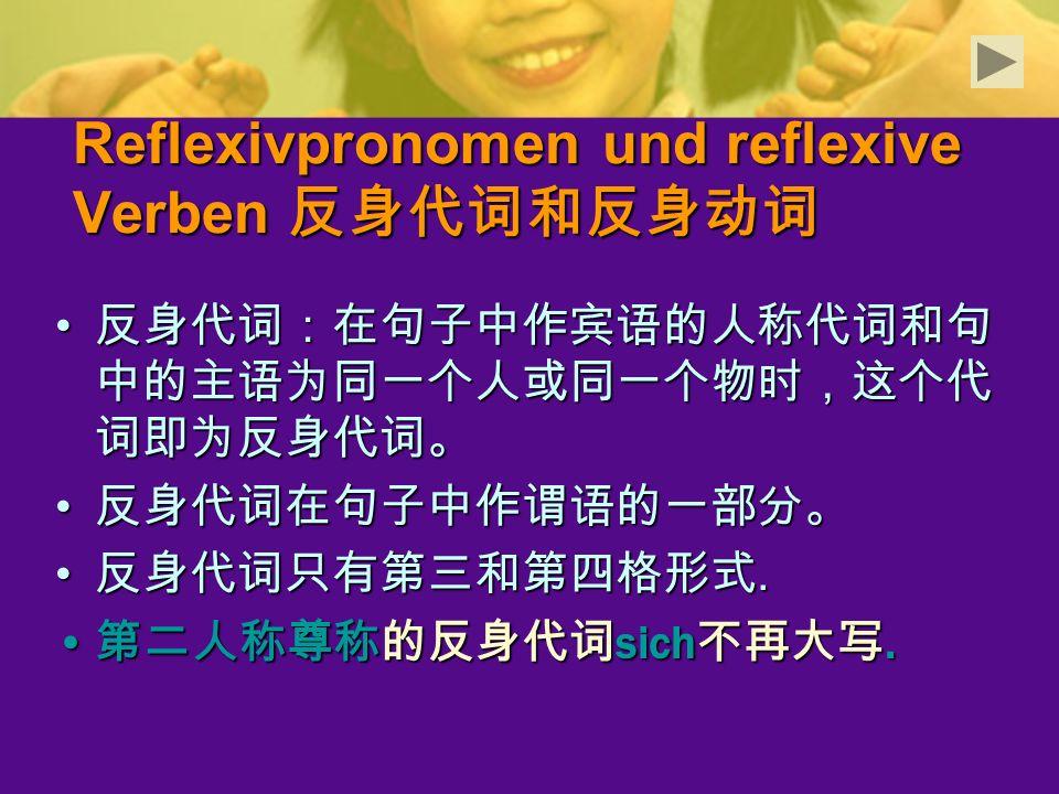 Reflexivpronomen und reflexive Verben Reflexivpronomen und reflexive Verben.. sich. sich.