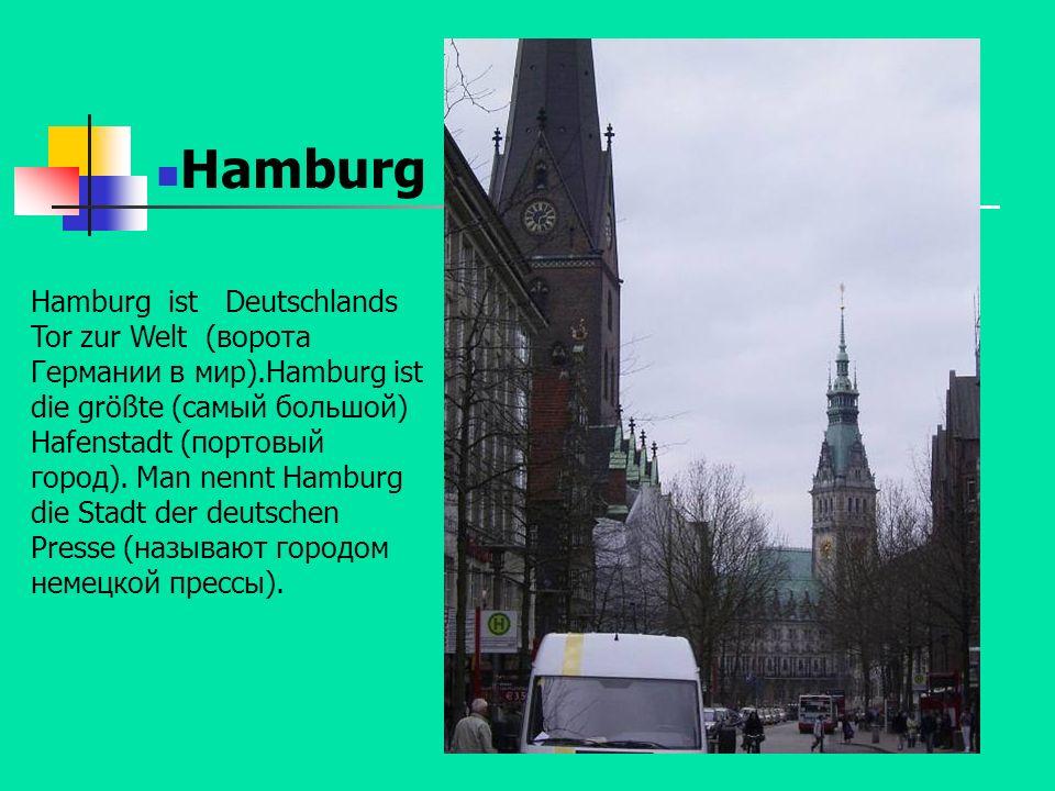 Hamburg ist Deutschlands Tor zur Welt (ворота Германии в мир).Hamburg ist die größte (самый большой) Hafenstadt (портовый город). Man nennt Hamburg di