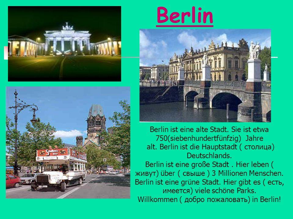 Berlin Berlin ist eine alte Stadt. Sie ist etwa 750(siebenhundertfünfzig) Jahre alt. Berlin ist die Hauptstadt ( столица) Deutschlands. Berlin ist ein