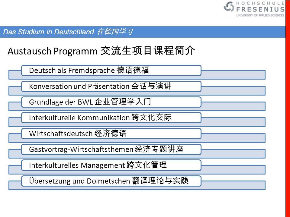 Austausch Programm Das Studium in Deutschland Deutsch als Fremdsprache Konversation und Präsentation Grundlage der BWL Interkulturelle Kommunikation W