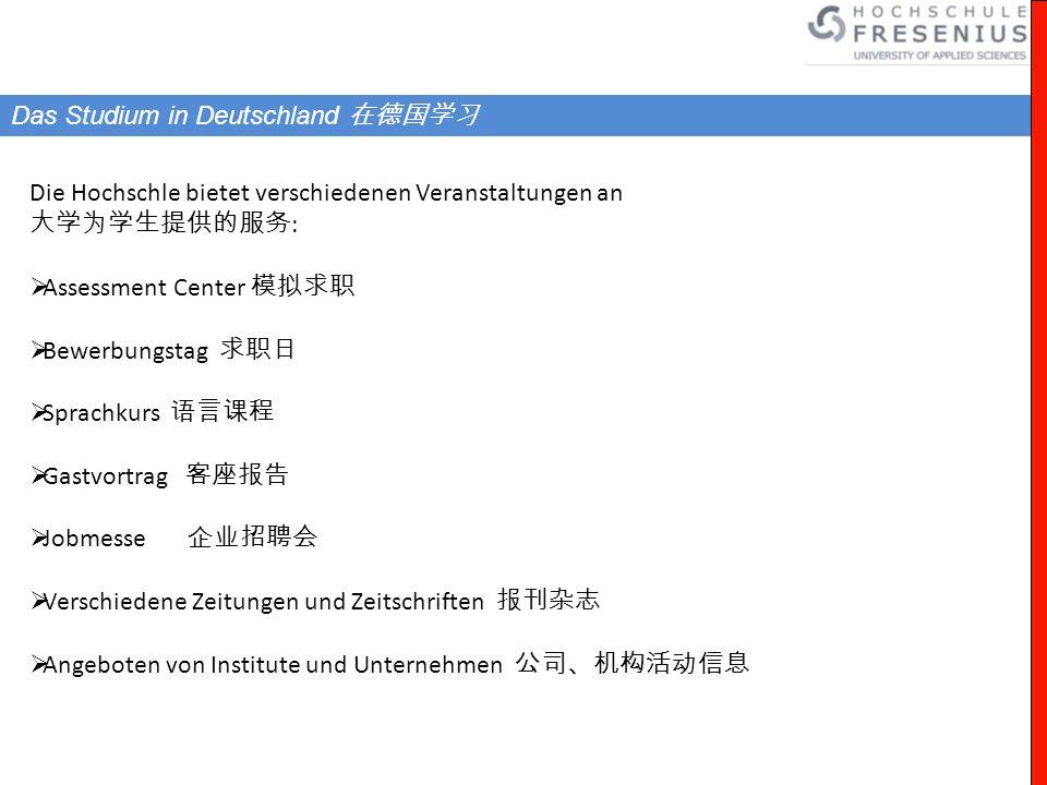 Die Hochschle bietet verschiedenen Veranstaltungen an : Assessment Center Bewerbungstag Sprachkurs Gastvortrag Jobmesse Verschiedene Zeitungen und Zei