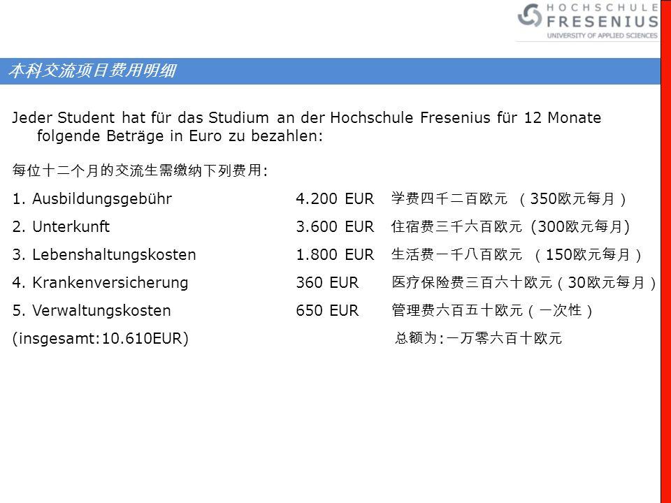 Jeder Student hat für das Studium an der Hochschule Fresenius für 12 Monate folgende Beträge in Euro zu bezahlen: : 1. Ausbildungsgebühr 4.200 EUR 350