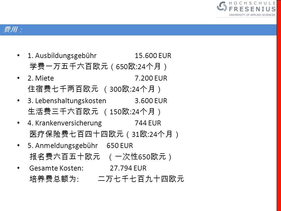 1. Ausbildungsgebühr 15.600 EUR 650 :24 2. Miete 7.200 EUR 300 :24 3. Lebenshaltungskosten 3.600 EUR 150 :24 4. Krankenversicherung 744 EUR 31 :24 5.