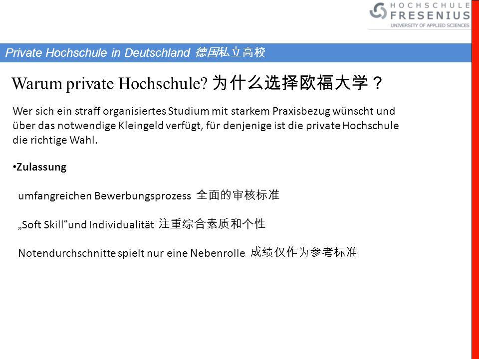 Warum private Hochschule.