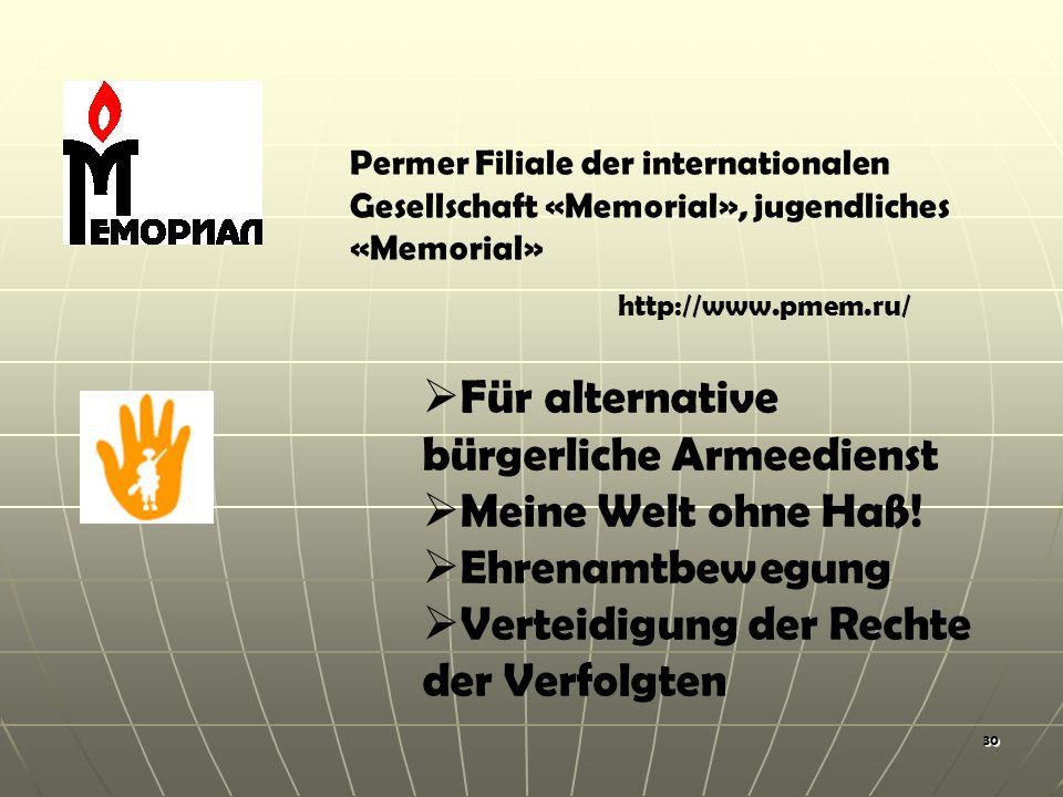 30 Permer Filiale der internationalen Gesellschaft «Memorial», jugendliches «Memorial» http://www.pmem.ru/ Für alternative bürgerliche Armeedienst Meine Welt ohne Haß.