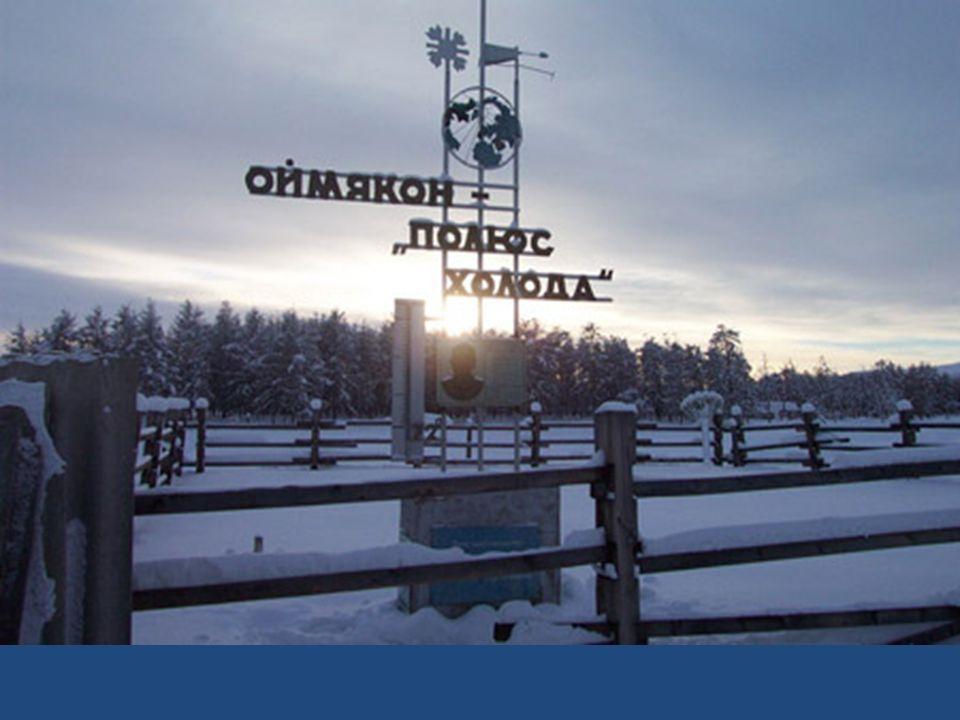 Wenn Du morgens aufstehst und es draussen - 71 ° C ist, dann lebst Du in Oymyakon. (Diese Temperatur wurde jedoch erst einmal 1926 gemessen)