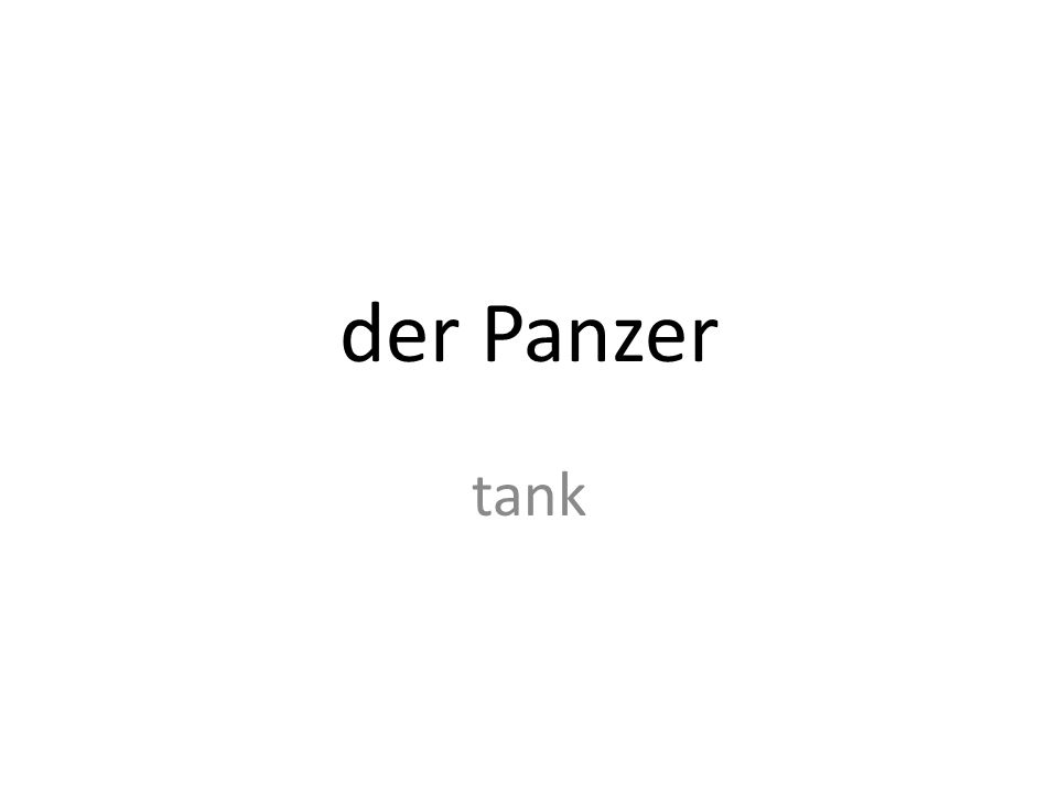 der Panzer tank