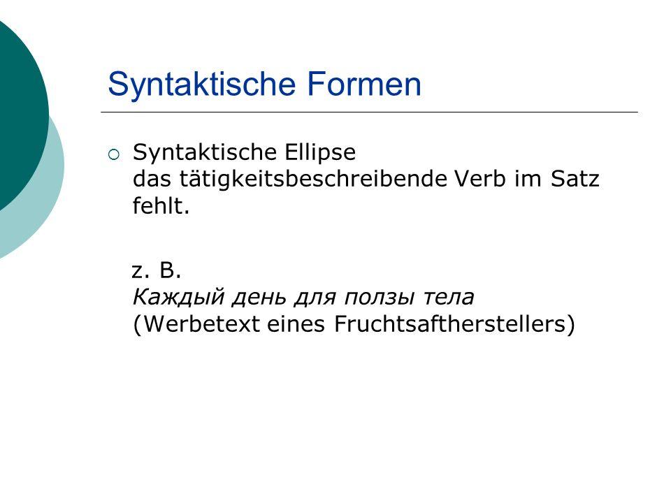Syntaktische Formen Syntaktische Ellipse das tätigkeitsbeschreibende Verb im Satz fehlt.
