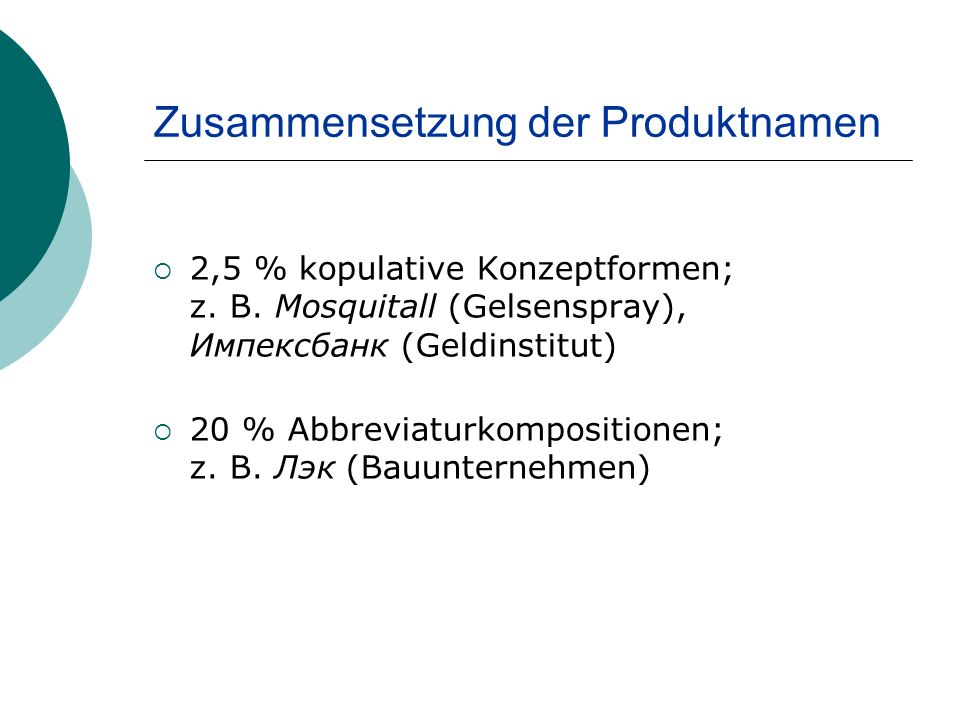Zusammensetzung der Produktnamen 2,5 % kopulative Konzeptformen; z.