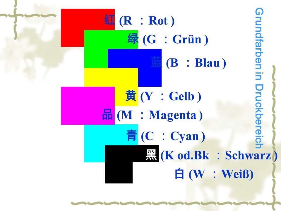 (C Cyan ) (K od.Bk Schwarz ) (W Weiß) (R Rot ) (G Grün ) (Y Gelb ) (B Blau ) (M Magenta ) Grundfarben in Druckbereich