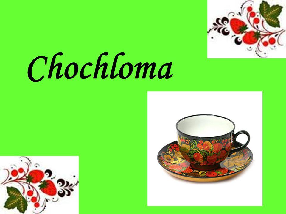 Сhochloma - das altertümliche russische volkseigene Gewerbe, das in XVII Jahrhundert im Bezirk Nishni Nowgorod geboren wurde.