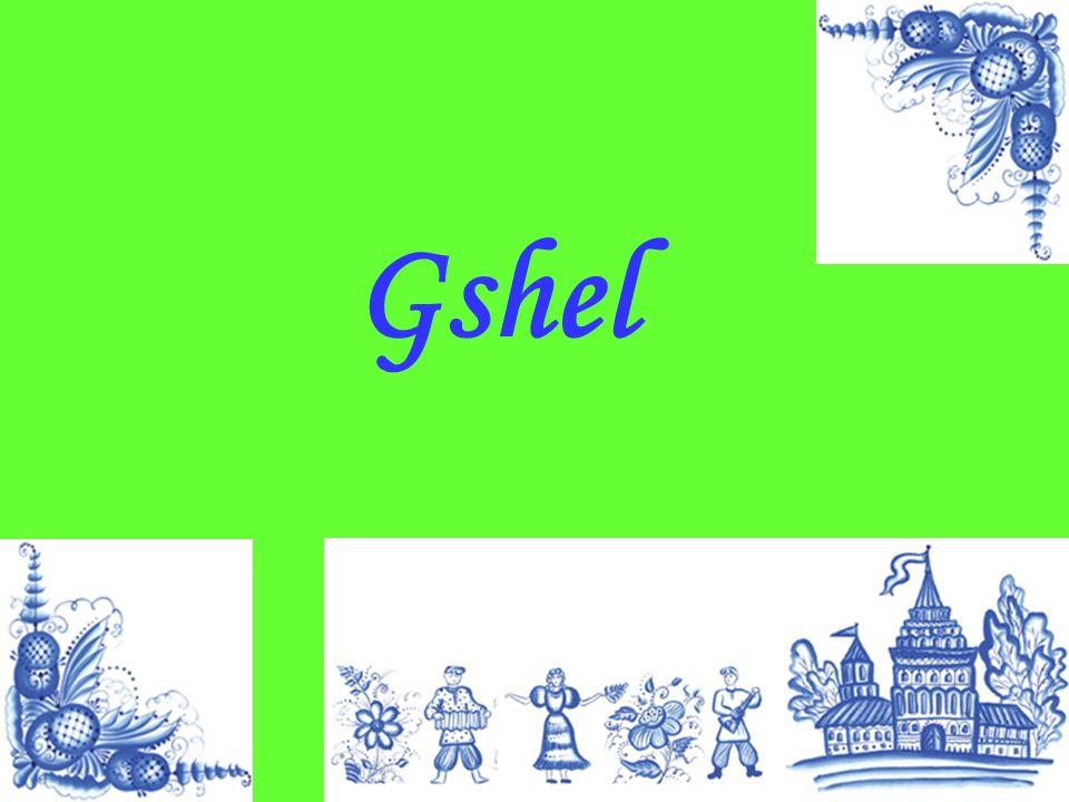 Gshel ist ein Dorf, das nicht weit von Moskau gelegen ist.