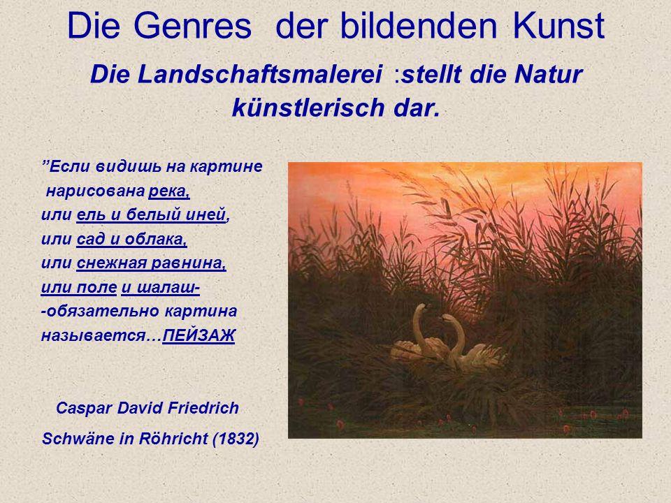 Diе Genres der bildenden Kunst Die Landschaftsmalerei :stellt die Natur künstlerisch dar.