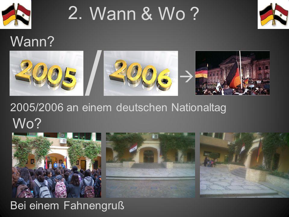 Die Quellenangaben: Inhaltliche Informationen: 1.Der ehmalige Schullleiter: Herr Peter Wurzer 2.Meine Mutter: Noha Refaat 3.Die Konrad-Adenauer-Stiftung: http://www.kas.de/aegypten/ http://www.kas.de/aegypten/ 4.Das Goethe-Institut:http://www.kairo.diplo.dehttp://www.kairo.diplo.de 5.DAAD:http://cairo.daad.de/de/http://cairo.daad.de/de/ 6.Die Handelskammer:http://ahk.dehttp://ahk.de Bilder: 1.Google:http://www.google.com/imghphttp://www.google.com/imghp 2.Unsere Deutschlehrerin: Frau Kobler 3.Eine Lehrerin aus unserer Schule: Frau Stoppel