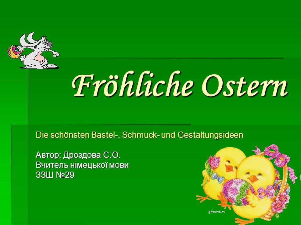 Використані джерела: Hofmann von Fallersleben, Achim Käflein.