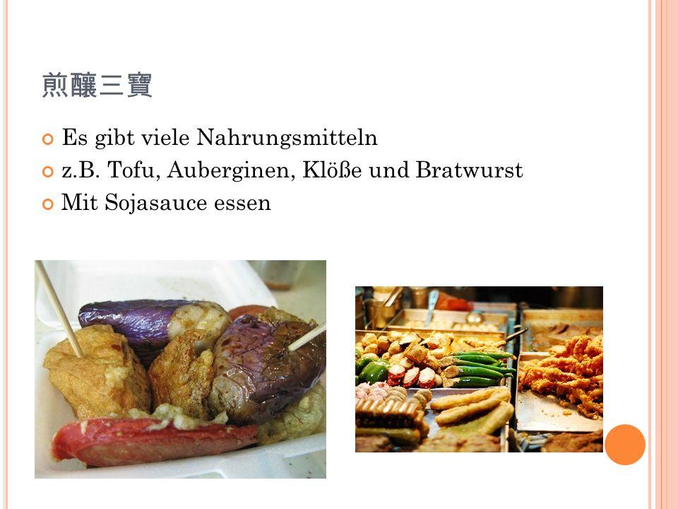 Es gibt viele Nahrungsmitteln z.B. Tofu, Auberginen, Klöße und Bratwurst Mit Sojasauce essen