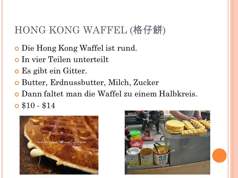 HONG KONG WAFFEL ( ) Die Hong Kong Waffel ist rund. In vier Teilen unterteilt Es gibt ein Gitter. Butter, Erdnussbutter, Milch, Zucker Dann faltet man