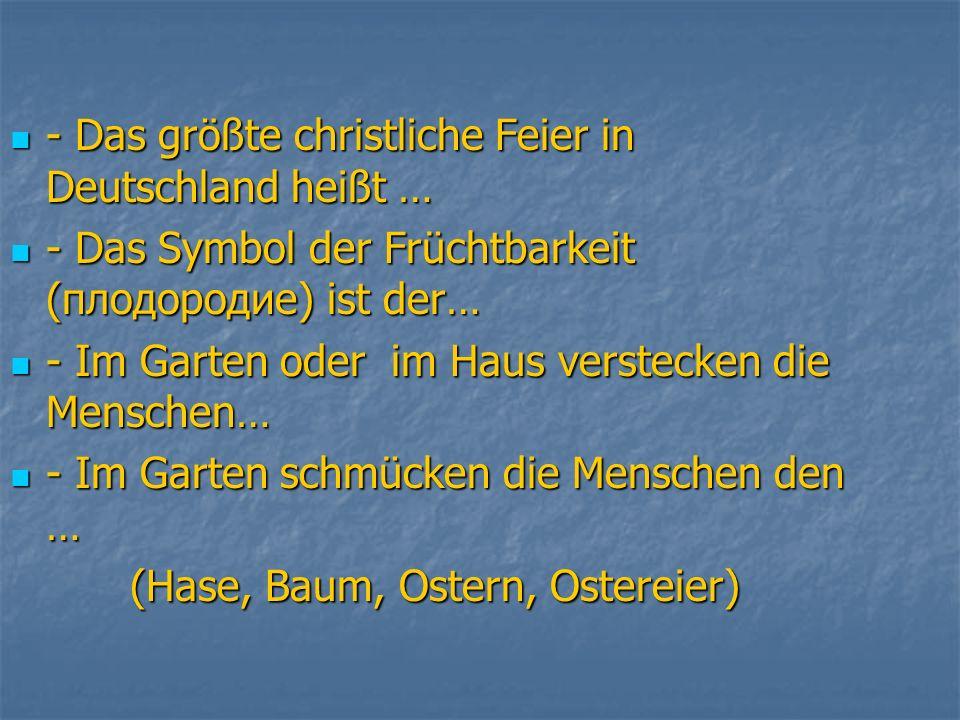 - Das größte christliche Feier in Deutschland heißt … - Das größte christliche Feier in Deutschland heißt … - Das Symbol der Früchtbarkeit (плодородие