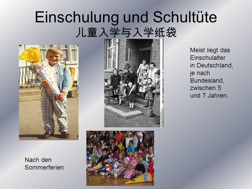 24. Juni Johannistag Auch heute werden die milden Sommernächte oft zum Feiern genutzt, obwohl es in Deutschland Johannisfeiern kaum mehr gibt.