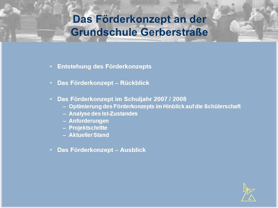Das Förderkonzept an der Grundschule Gerberstraße Entstehung des Förderkonzepts Das Förderkonzept – Rückblick Das Förderkonzept im Schuljahr 2007 / 20