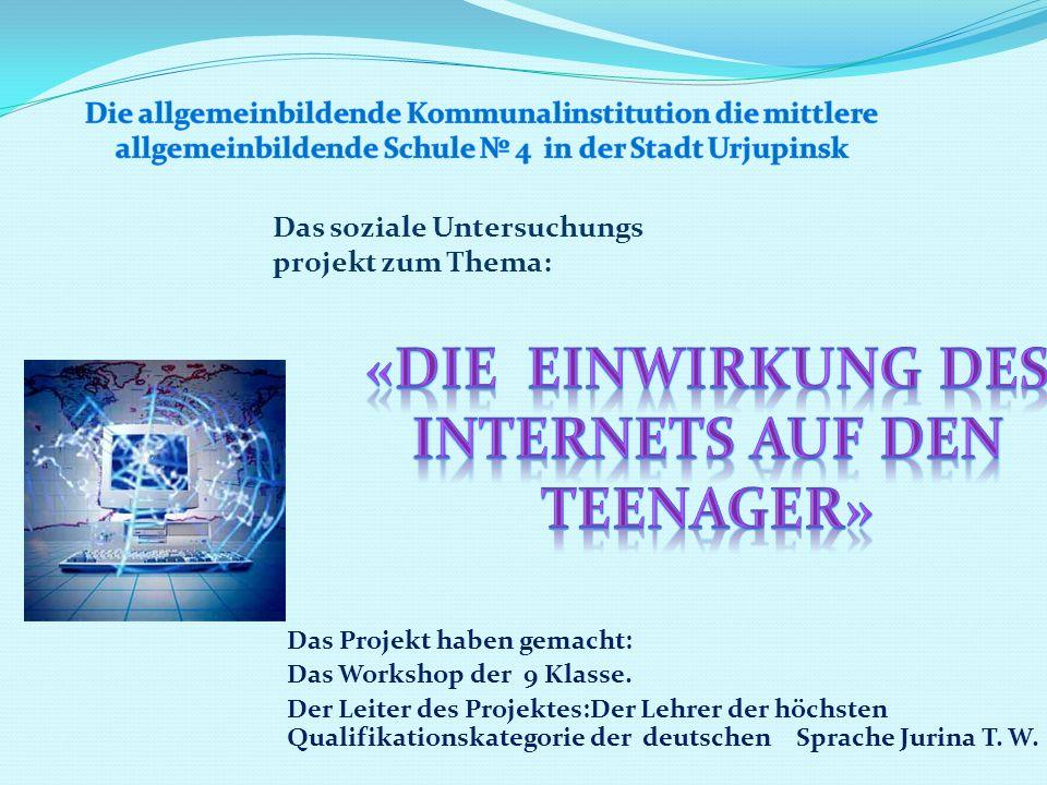 Das Projekt haben gemacht: Das Workshop der 9 Klasse. Der Leiter des Projektes:Der Lehrer der höchsten Qualifikationskategorie der deutschen Sprache J