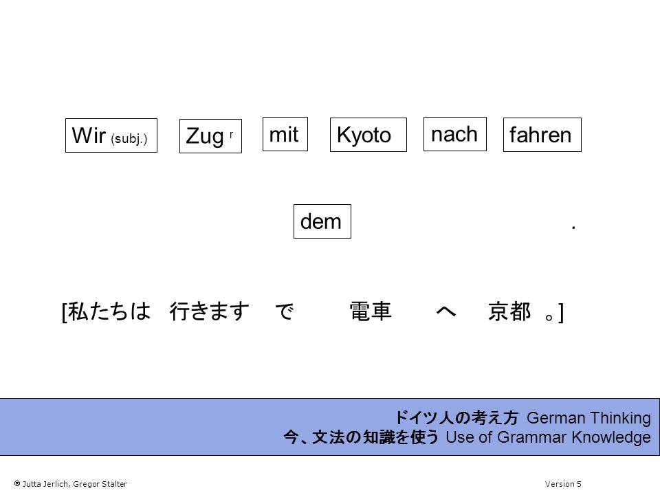 Jutta Jerlich, Gregor Stalter Version 5 Wir fahren mit dem Zug nach Kyoto.