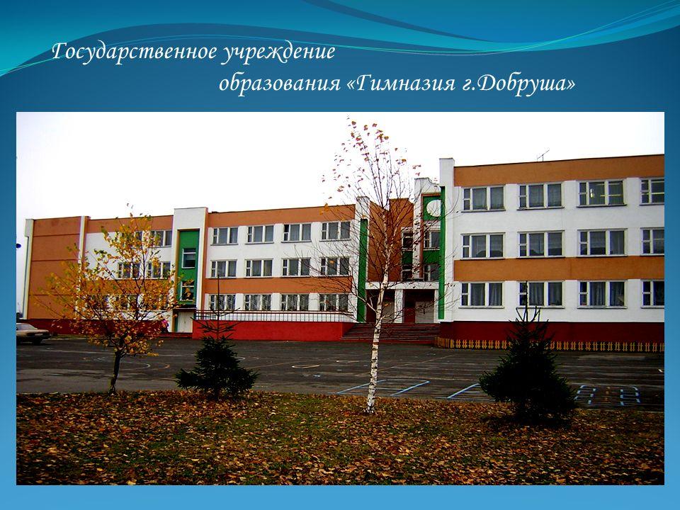 Министерство образования The ministry of Education Выполняемые функции: Анализирует успеваемость учащихся, подводит итоги в конце триместра.