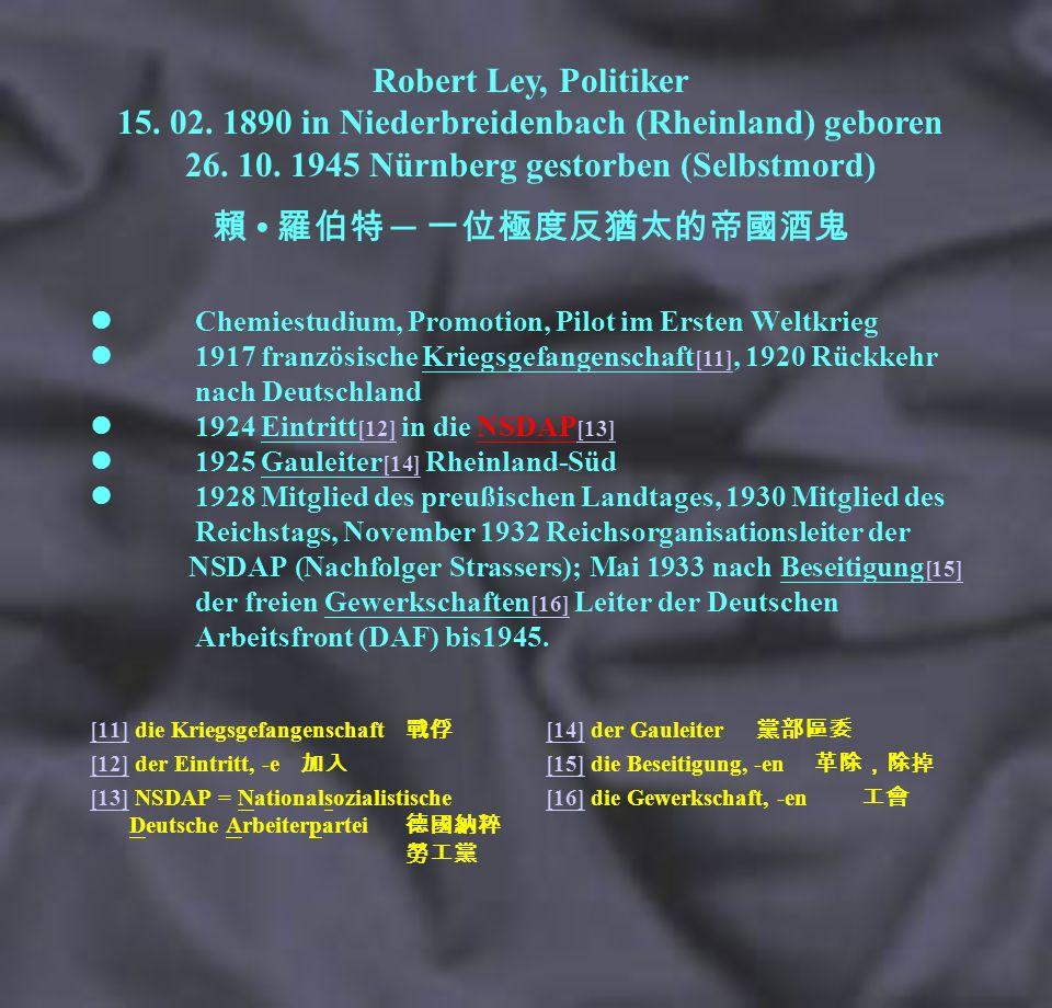 Ley begann als Leiter der DAF auch mit der Gründung und dem Aufbau der Organisation Kraft durch Freude .