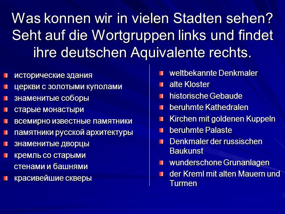 Was konnen wir in vielen Stadten sehen? Seht auf die Wortgruppen links und findet ihre deutschen Aquivalente rechts. исторические здания церкви с золо