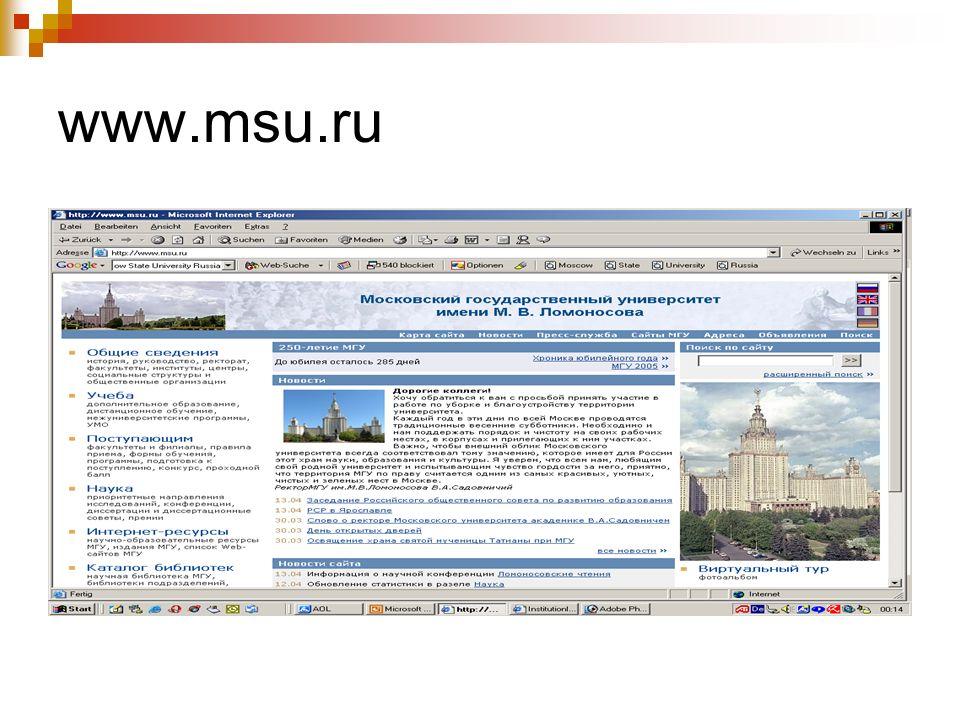 www.msu.ru