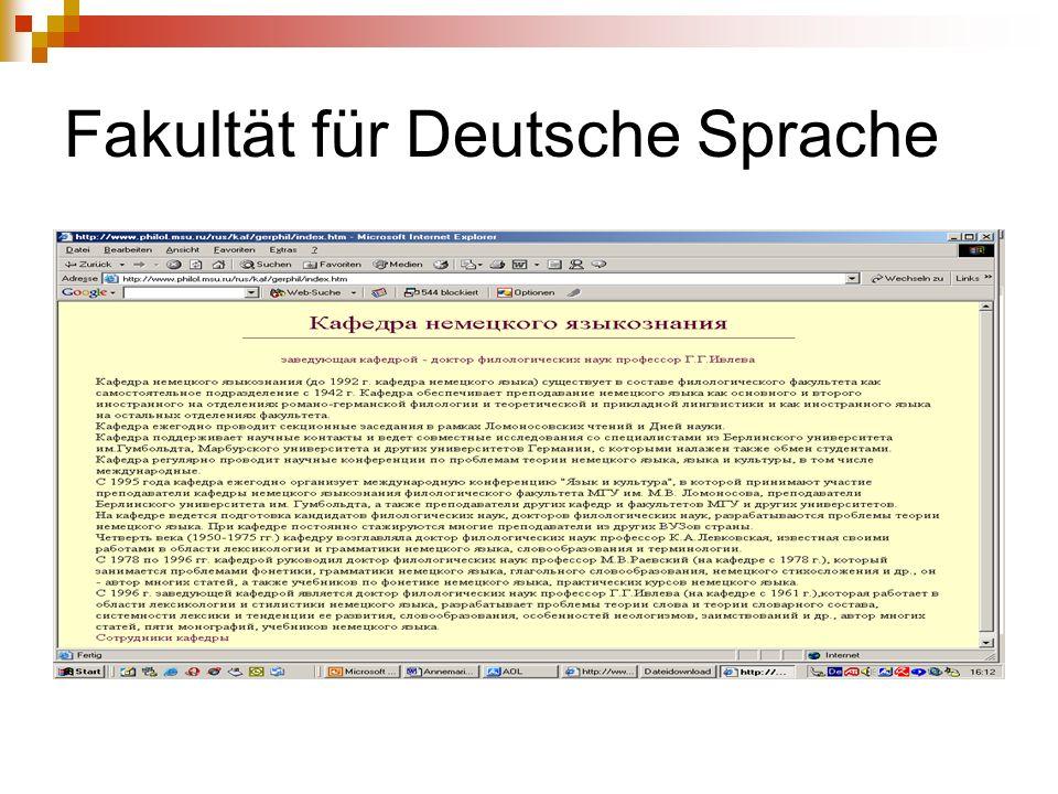 Fakultät für Deutsche Sprache