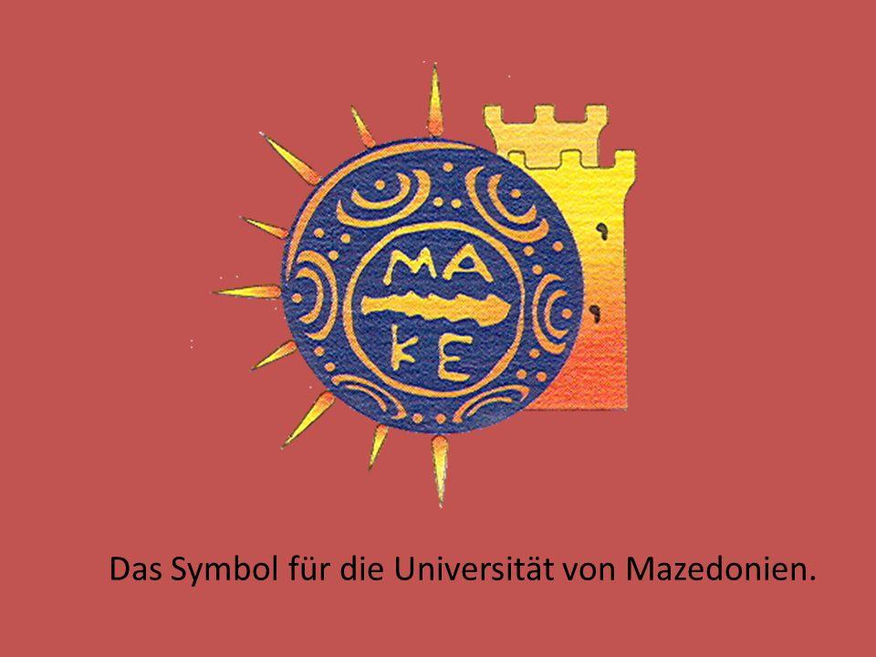 Das Symbol für die Universität von Mazedonien.