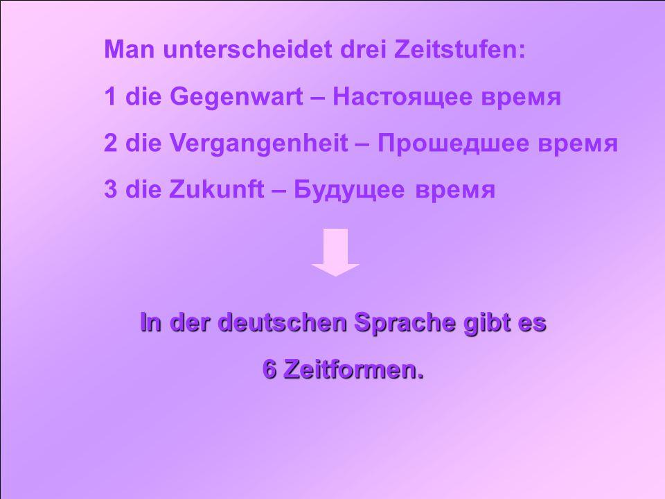 1.Das Präsens (zum Ausdruck der Gegenwart) Die Kinder lernen deutsch gern.