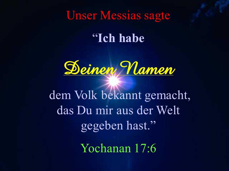 …er wird Meinen Namen anrufen und Ich werde ihm antworten... SacharYah 13:9
