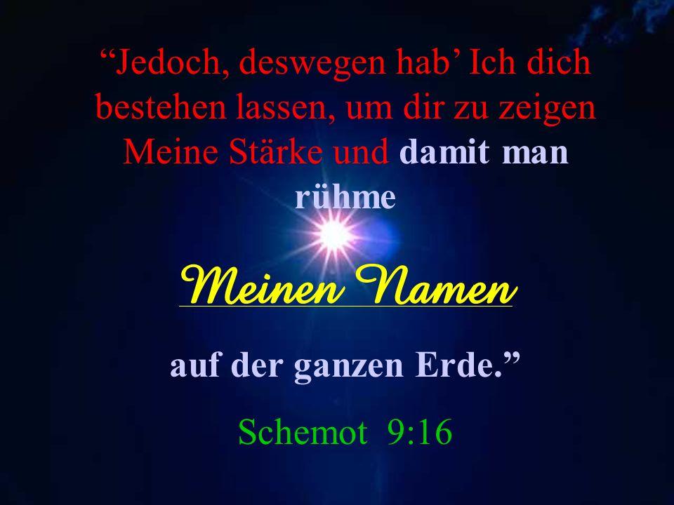 Schütte aus Deinen Grimm über die Völker, welche Dich nicht erkennen, und über Geschlechter, die Deinen Namen nicht anrufen. YeremYah 10:25