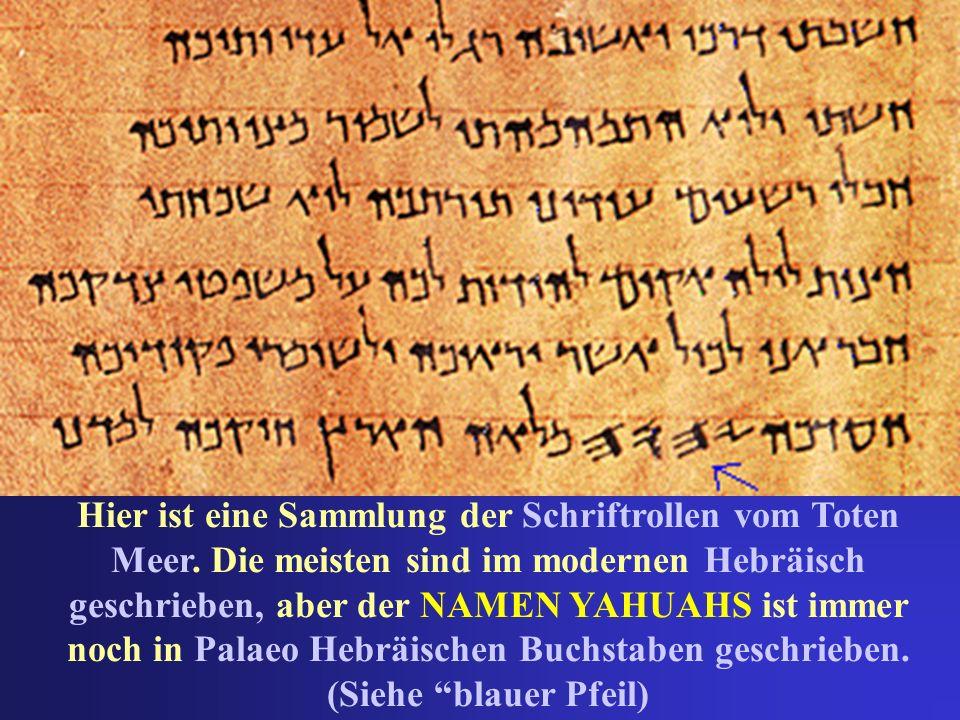 So, wir haben zwei Möglichkeiten den NAMEN unseres VATERS und den NAMEN SEINES SOHNES im Hebräischen zu schreiben. Der Name des Vaters In Palaeo Hebrä