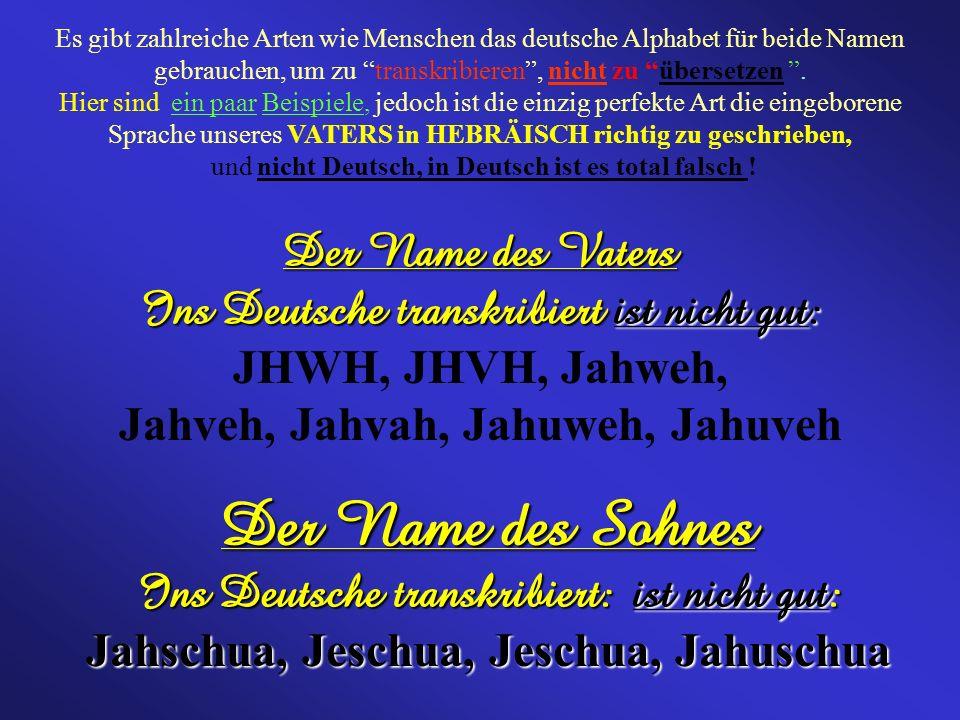 Hier ist eine Sammlung der Schriftrollen vom Toten Meer. Die meisten sind im modernen Hebräisch geschrieben, aber der NAMEN YAHUAHS ist immer noch in
