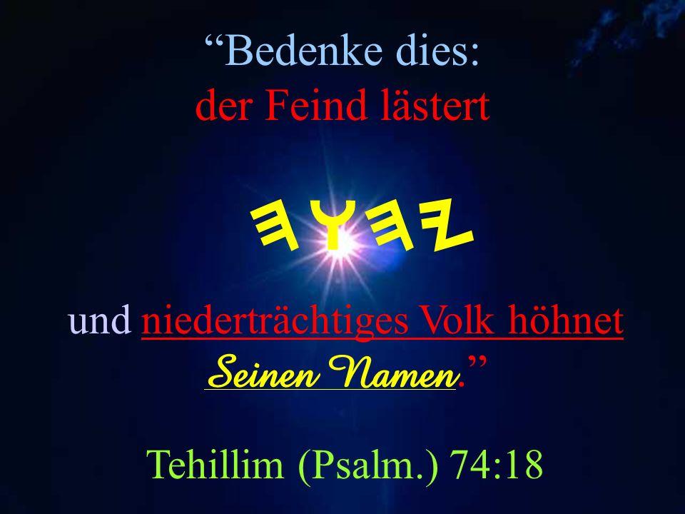 Und er baute dort einen Altar, und rief an den Namen Y AH! HWHY Genesis (1.Mo.) 26:25
