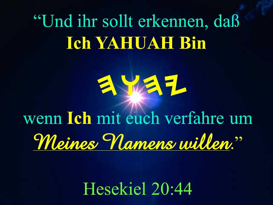 So ruf ich an Den Namen HWHY Rette meine Seele. Tehillim 116:4 ach HWHY