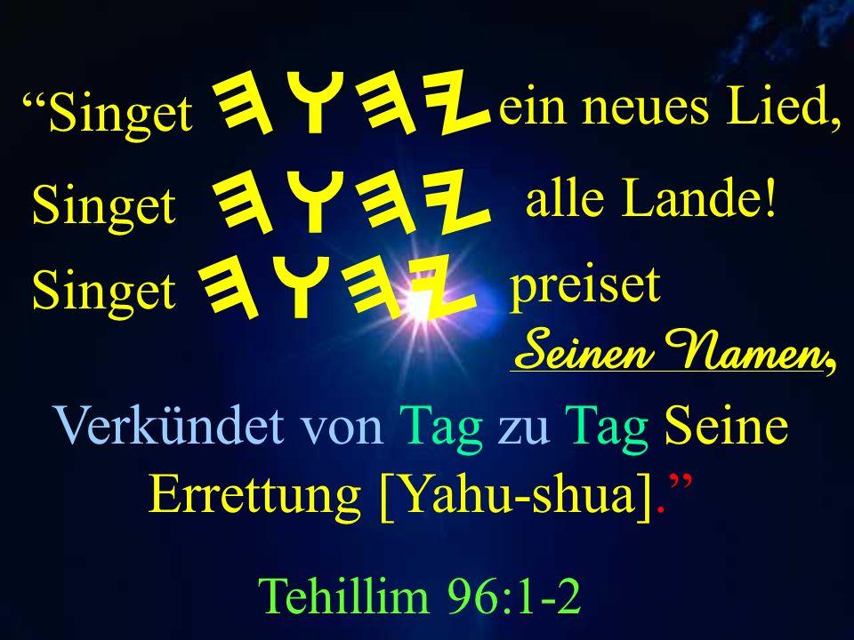 Es spricht der Niederträchtige in seinem Herzen: Es ist kein HWHY. Tehillim 14:1