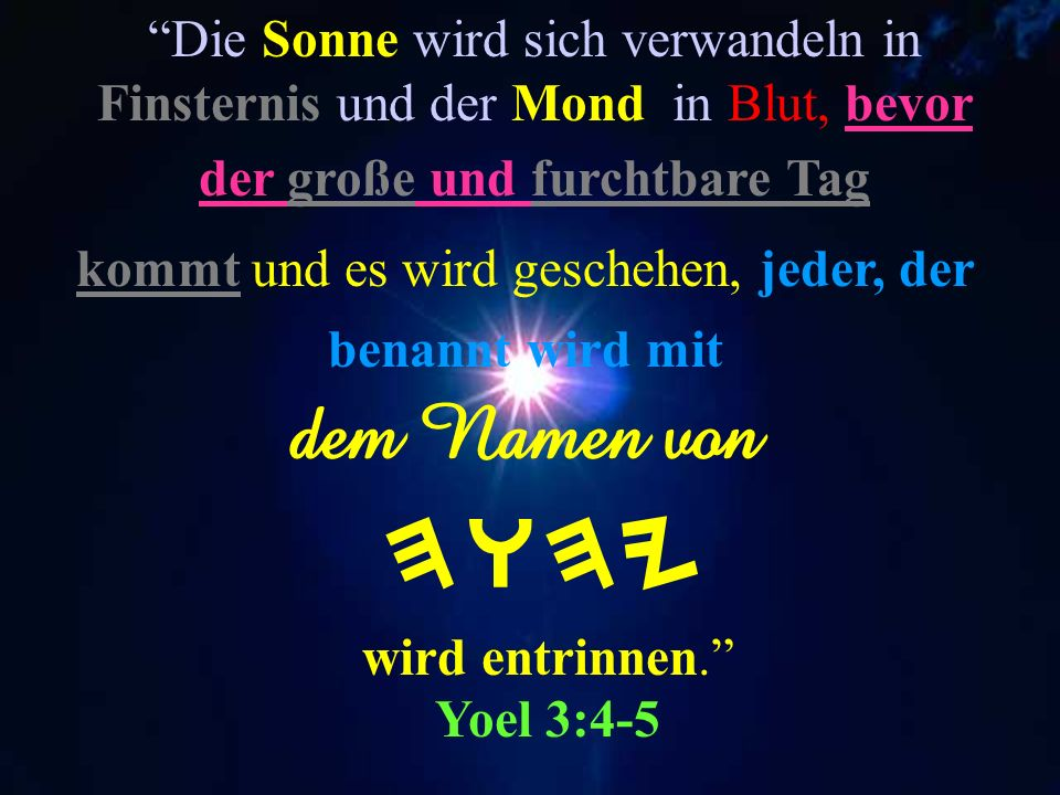 Singet HWHY Verkündet von Tag zu Tag Seine Errettung [Yahu-shua]. Tehillim 96:1-2 ein neues Lied, Singet HWHY alle Lande! Singet preiset Seinen Namen,