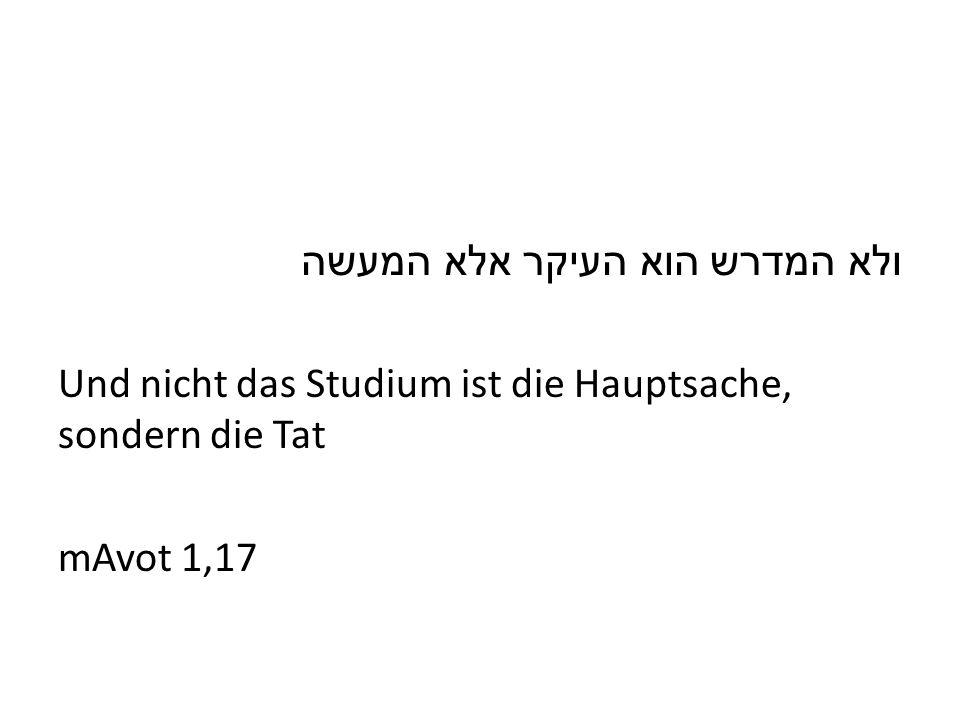 bMakkot 23b-24a: darum hat er ihnen viel Tora und Gebote gegeben David came and reduced them to eleven [principles], as it is written: Ein Psalm Davids.