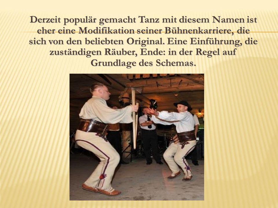 Derzeit populär gemacht Tanz mit diesem Namen ist eher eine Modifikation seiner Bühnenkarriere, die sich von den beliebten Original. Eine Einführung,