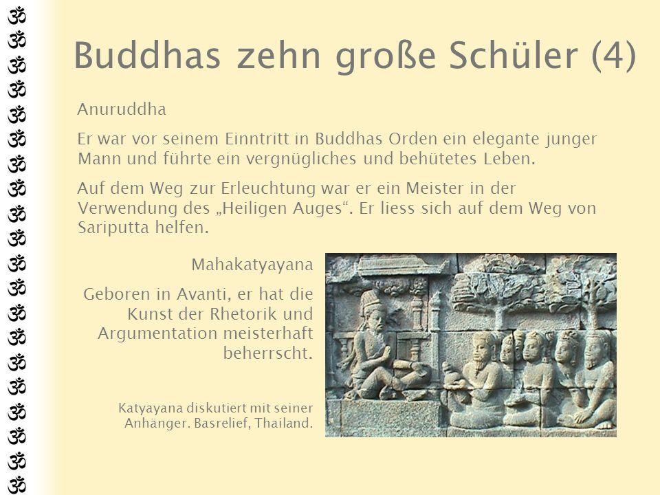 Buddhas zehn große Schüler (5) Purna Er war ein ausgezeichneter Prediger der heiligen Lehre.