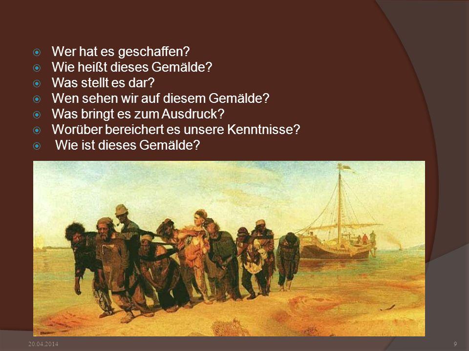 Berichtet über die Dresdener Gemäldegalerie.Gebraucht dabei die untengegebene Wörter.