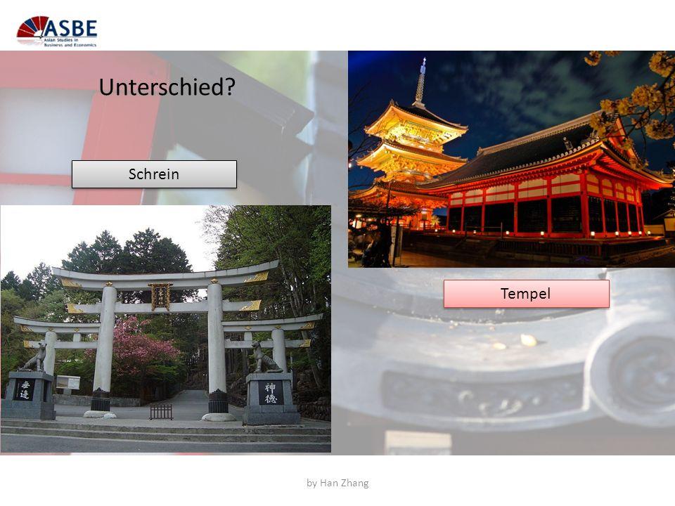 Tempel Schrein Unterschied? by Han Zhang