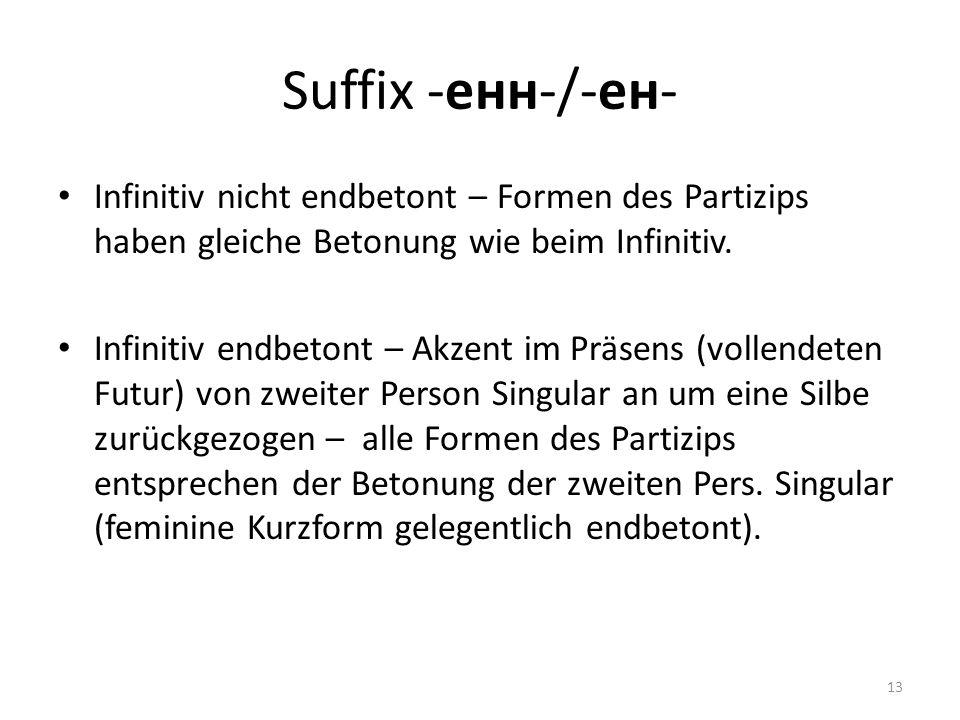 Suffix -енн-/-ен- Infinitiv nicht endbetont – Formen des Partizips haben gleiche Betonung wie beim Infinitiv. Infinitiv endbetont – Akzent im Präsens