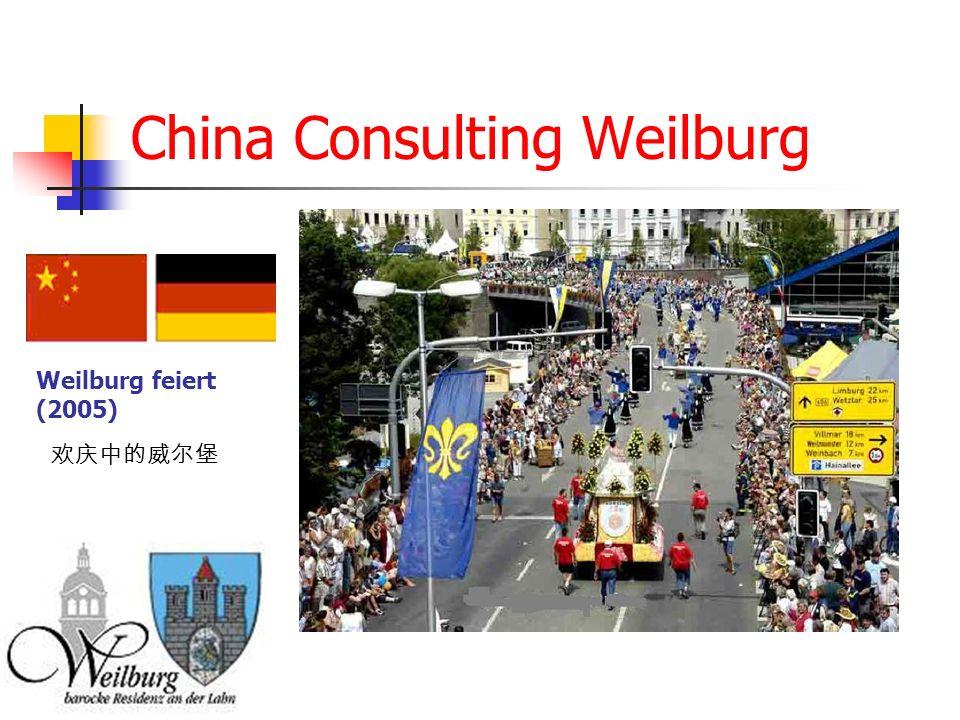 China Consulting Weilburg Weilburg feiert (2005)