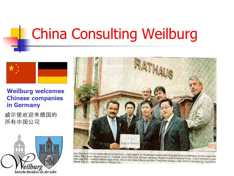 China Consulting Weilburg Weilburg welcomes Chinese companies in Germany