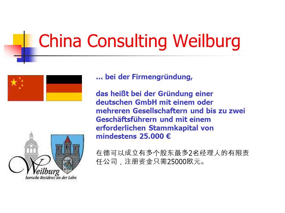 China Consulting Weilburg … bei der Firmengründung, das heißt bei der Gründung einer deutschen GmbH mit einem oder mehreren Gesellschaftern und bis zu